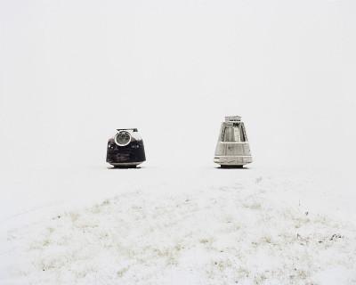 Elementi di missili spaziali. Russia, Regione di Kyzylorda